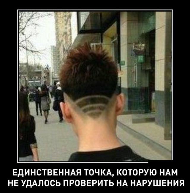 (Не) Смешные мемы от Роскомнадзора Роскомнадзор, Из сети, Плохой юмор, Длиннопост