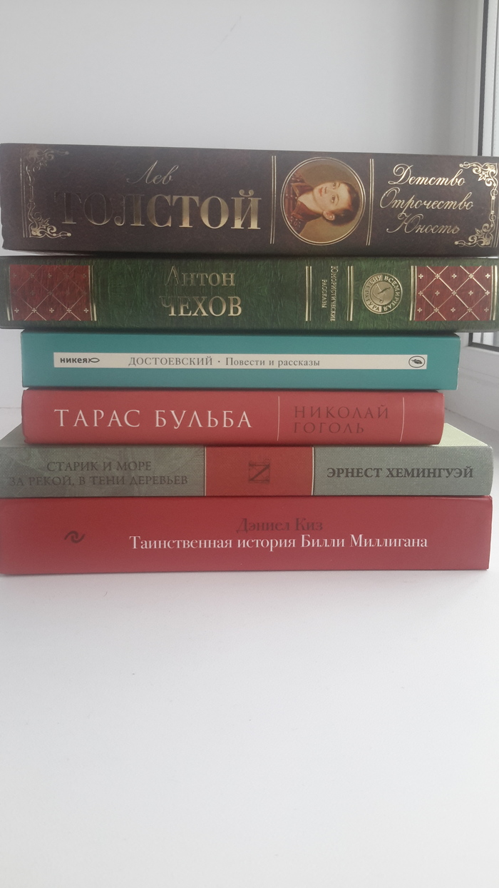 Отдам книги даром. Екатеринбург Книги, Отдам, Даром, Екатеринбург