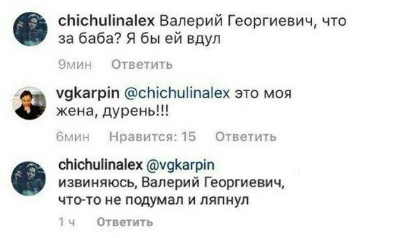 bolshoy-mire-vdul-po-starinke-lesbiyanki-porno