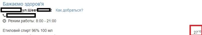 Духи дешевле спирта Духи, Все по 50, Спирт, Дешево, Одеколон, Длиннопост