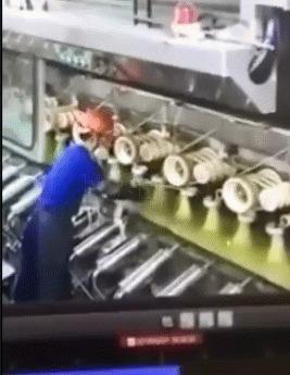 Несчастный случай на производстве
