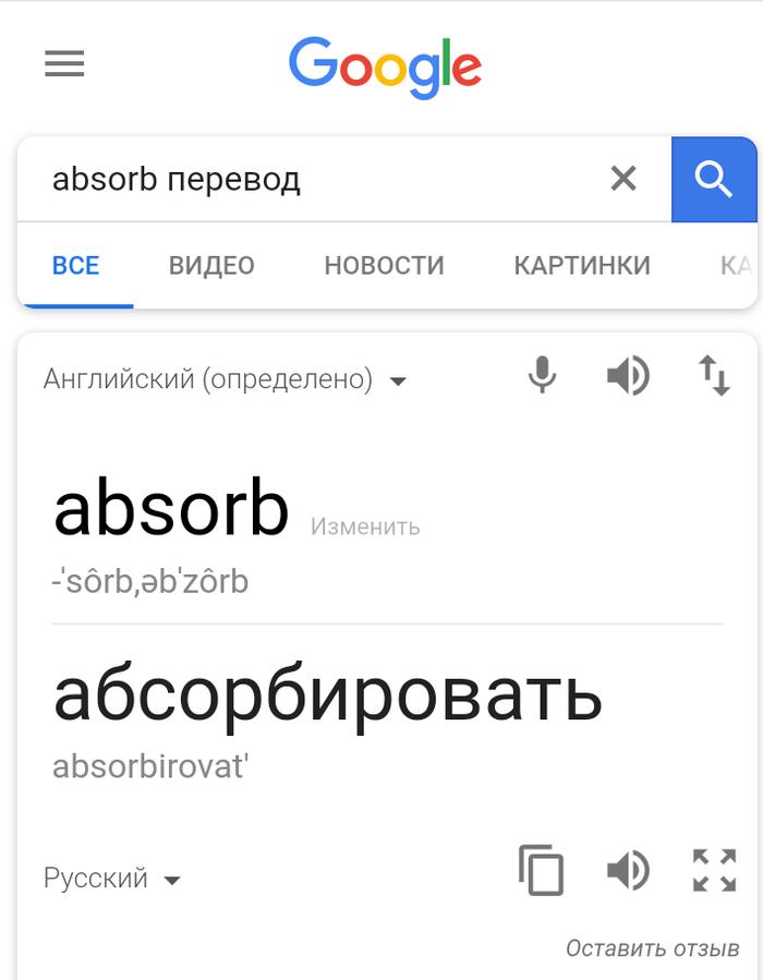 Спасибо гугл