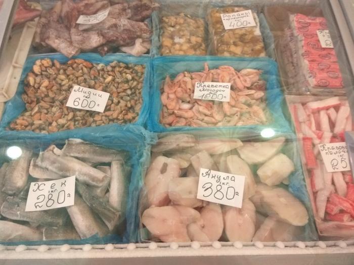 Цены на рыбу в Крыму Рыба, Цены, Крым, Евпатория, Рынок, Закуска к пиву, Слюни, Длиннопост