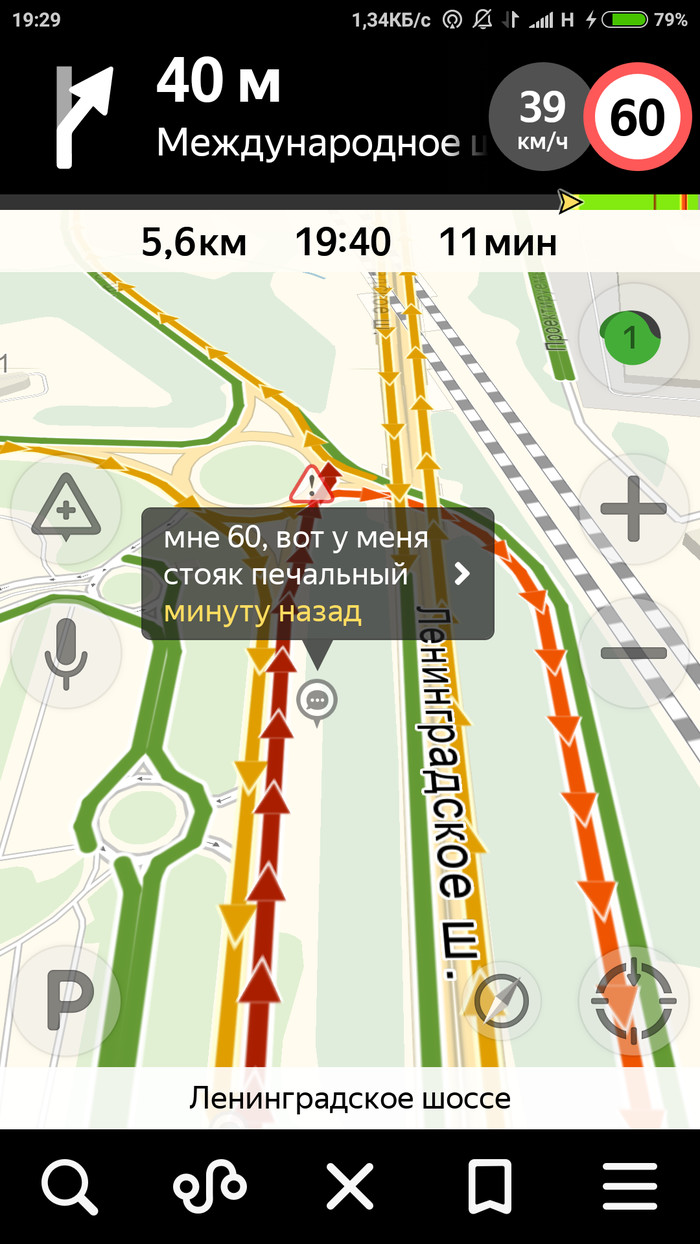 Стояк Яндекс пробки, Скриншот, Комментарии, Длиннопост
