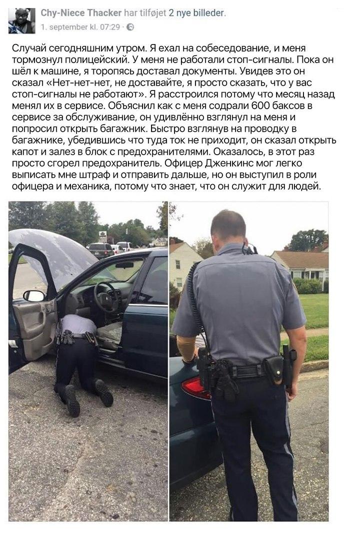 Полиция разной бывает
