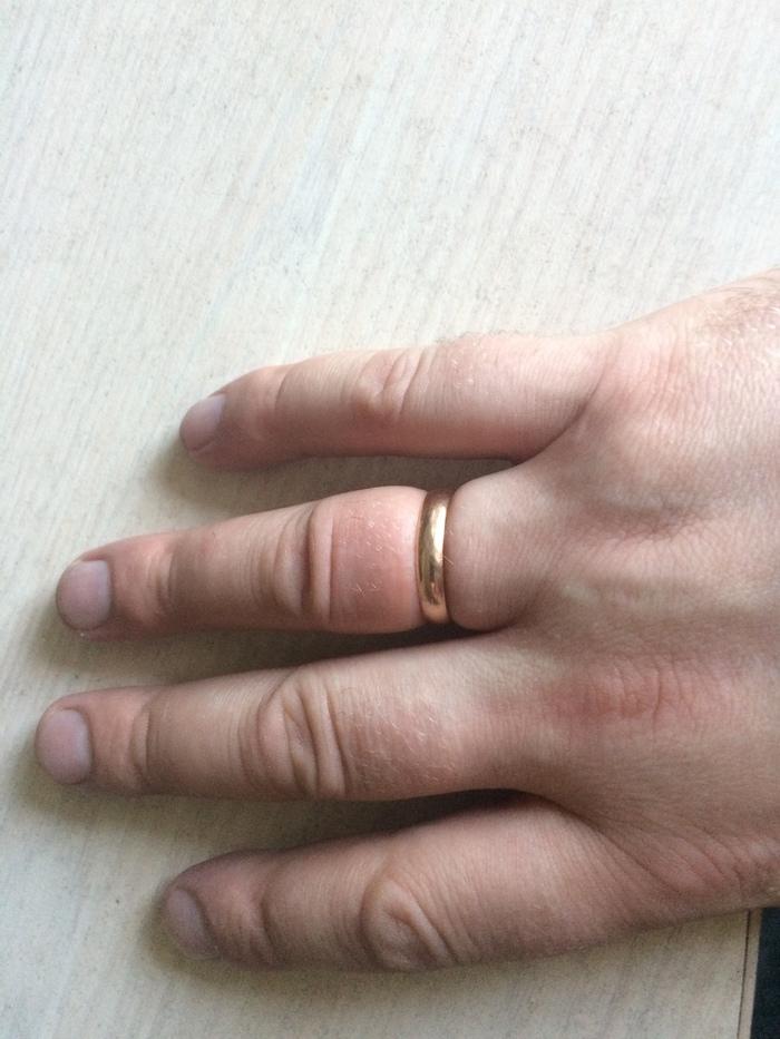 Как я узы брака пилил. Семья, Золото, Брак, Надфиль, Боль, Длиннопост