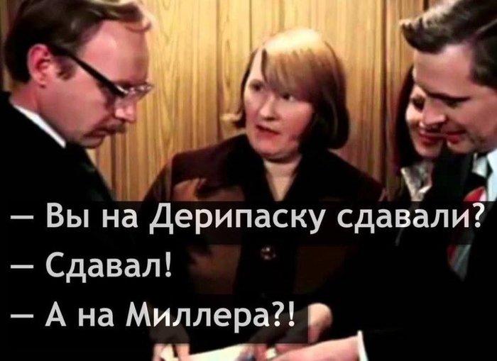 Силуанов рассказал о господдержке  «Реновы»Вексельберга Политика, Экономика, Санкции, Господдержка, Силуанов, Вексельберг, Длиннопост