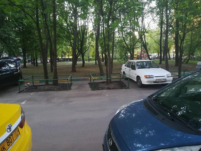 Война за парковку? Москва, Двор, Парковка, Жалоба