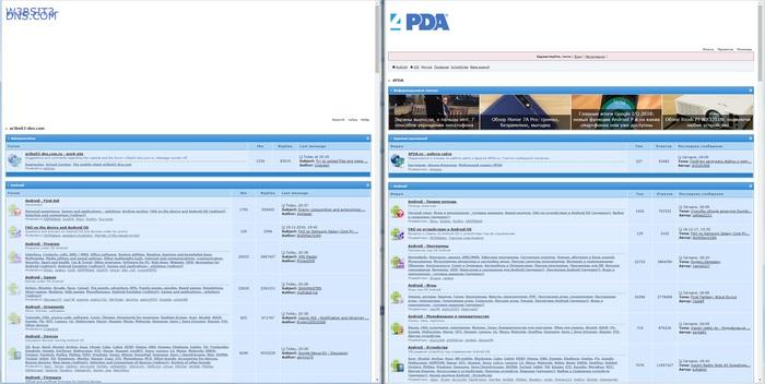 Неплохо переведенный клон 4PDA 4pda, Интересные сайты, Клоны, Длиннопост