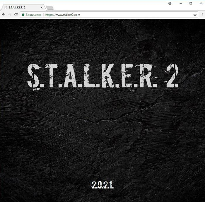 АнонсированS.T.A.L.K.E.R. 2 Игры, Сталкер, Анонс