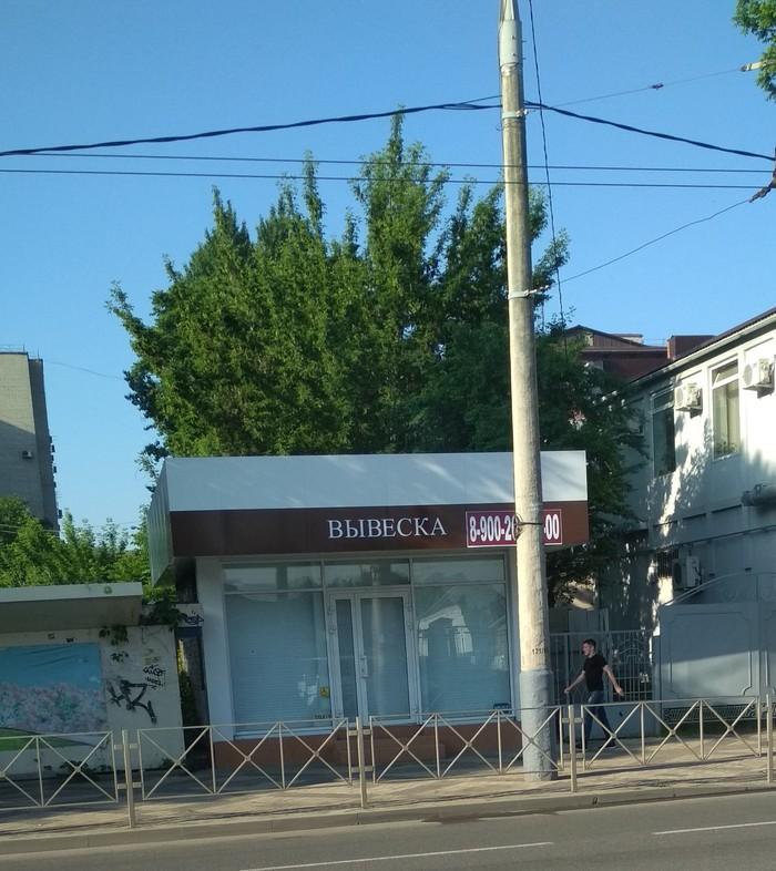 Магазин КЭПа