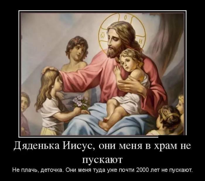 Я не смогу это проигнорировать РПЦ, ВИЧ, Новосибирск, Профилактика, Без рейтинга, Длиннопост, Негатив
