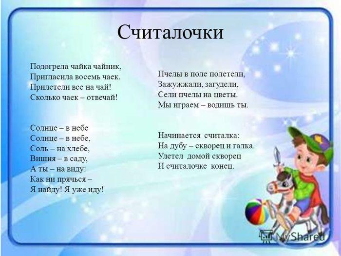 Про современную музыку Текст, Всё гениальное просто, Бизнес-Идея, Юмор, Русская музыка?