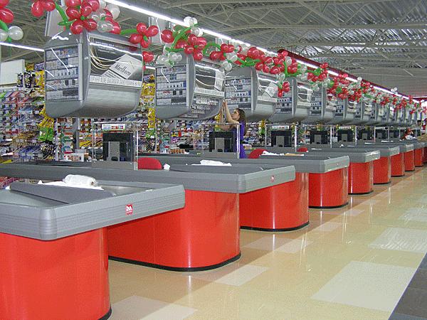 Про супермаркеты Магазин, Порядочность, Бесит, Текст