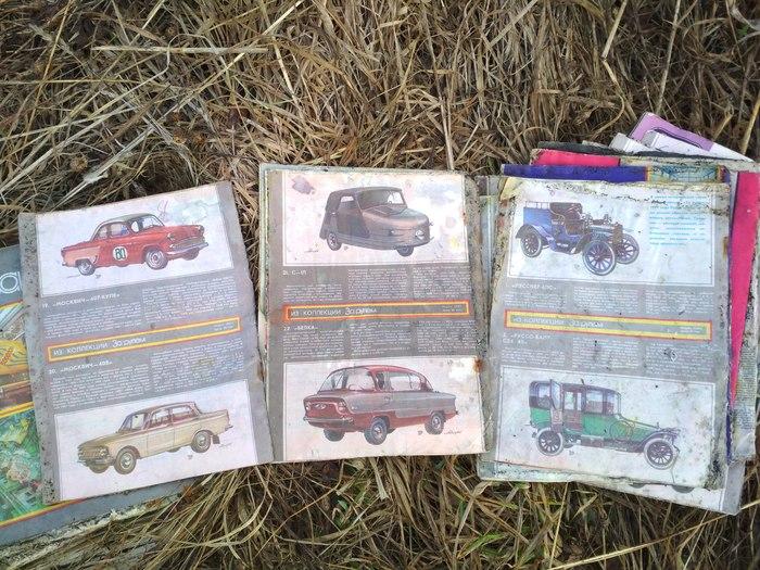 «За рулём» За рулем, Прости Юра мы всё проебали, Клад, Длиннопост, Журнал, СССР, Дизайн