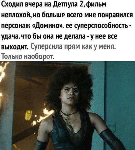 Суперсила