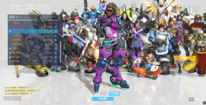 Инсайдеры из Китая слили новые облики Годовщины Overwatch Overwatch, Blizzard, Слив, Скриншот, Длиннопост