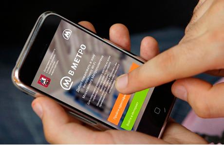 О рекламе... Реклама, Метро, Wi-Fi, Большой брат, Текст