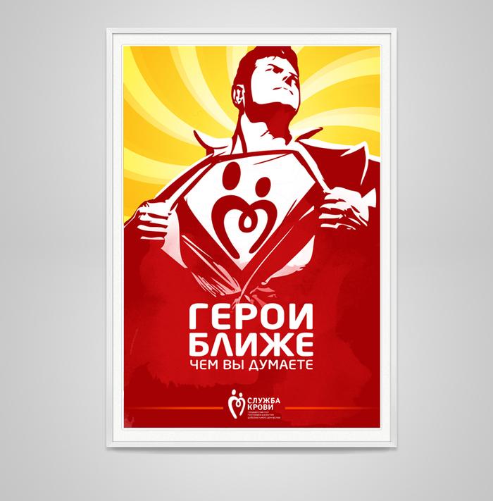 Сдаем кровь. Личный опыт. донор, донорство, больничный чай, здоровье, длиннопост