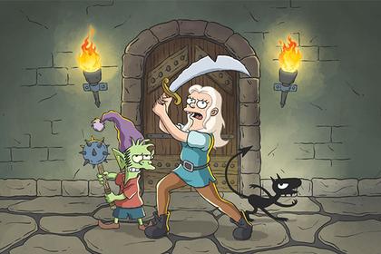 Создатель «Симпсонов» анонсировал выход мультсериала для взрослых Disenchantment, Симпсоны, Новости, Мультфильмы, Мэтт Гроунинг