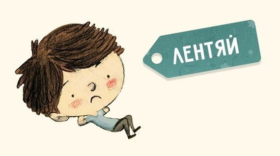 devushka-ot-kayfa-azh-rugaetsya-matom