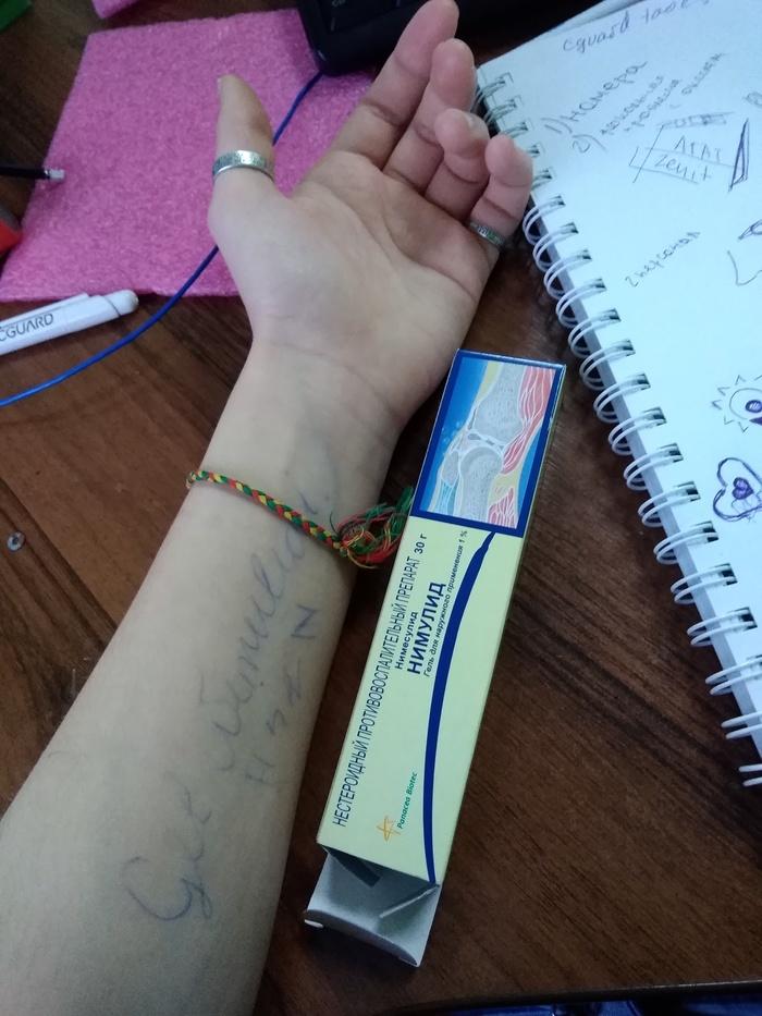 Врачебный почерк и хорошее средство Врачи, Почерк, Теги явно не мое