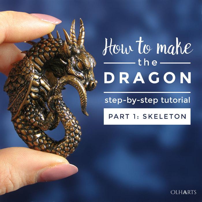Как сделать дракона, ч.1-2 (очень длиннопост) Дракон, Полимерная глина, Мастер-Класс, Ручная работа, OlhaARTS, Мать драконов, Длиннопост