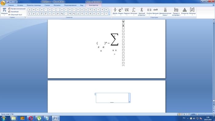 Проблема с уехавшими формулами в ворде Microsoft word, Word2007, Вопрос, Проблема, Компьютер