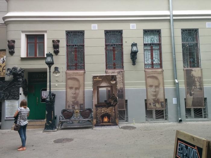 Нехорошая квартира. Булгаков, Нехорошая квартира, Музей, Фотография, Длиннопост
