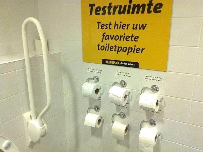 Туалет в маркете. Нидерланды =)) Нидерланды, Туалет, Туалетная бумага, Супермаркет