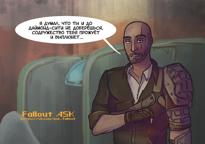 Как-то неэтично Fallout 4, Игры, Комиксы, Fallout ASK, ElvenBacon, Арт, Fallout