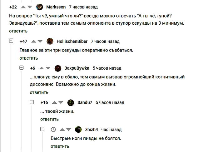 Комментарий про пизду, порно фильм женщины бальзаковского