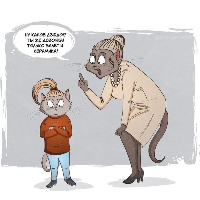 Ко дню защиты детей Социальное, Кот, Проблемы поколения, Длиннопост