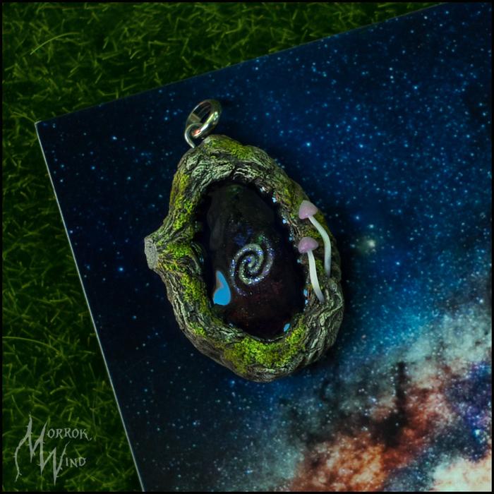 Лесной галактический портал