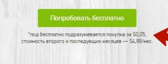https://cs11.pikabu.ru/post_img/2018/05/31/9/1527778989133431333.jpg