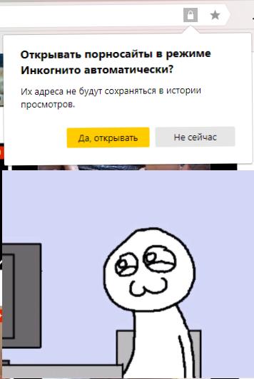 Полностью открытые российские порно сайты — img 3