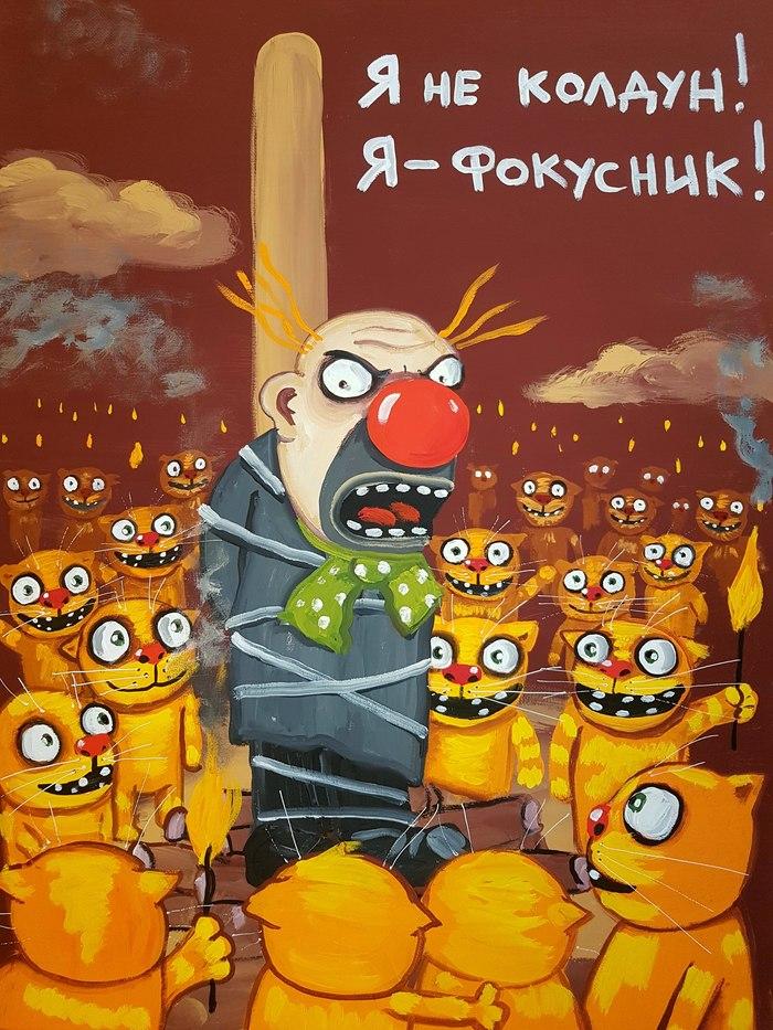 Рада звільнила Данилюка з посади міністра фінансів - Цензор.НЕТ 8869