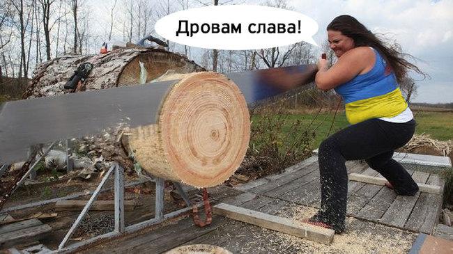 Не могу понять - зрада или перемога? Украина, Газ, Цены, Политика, Подорожание