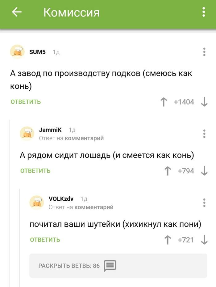 Ыгого)