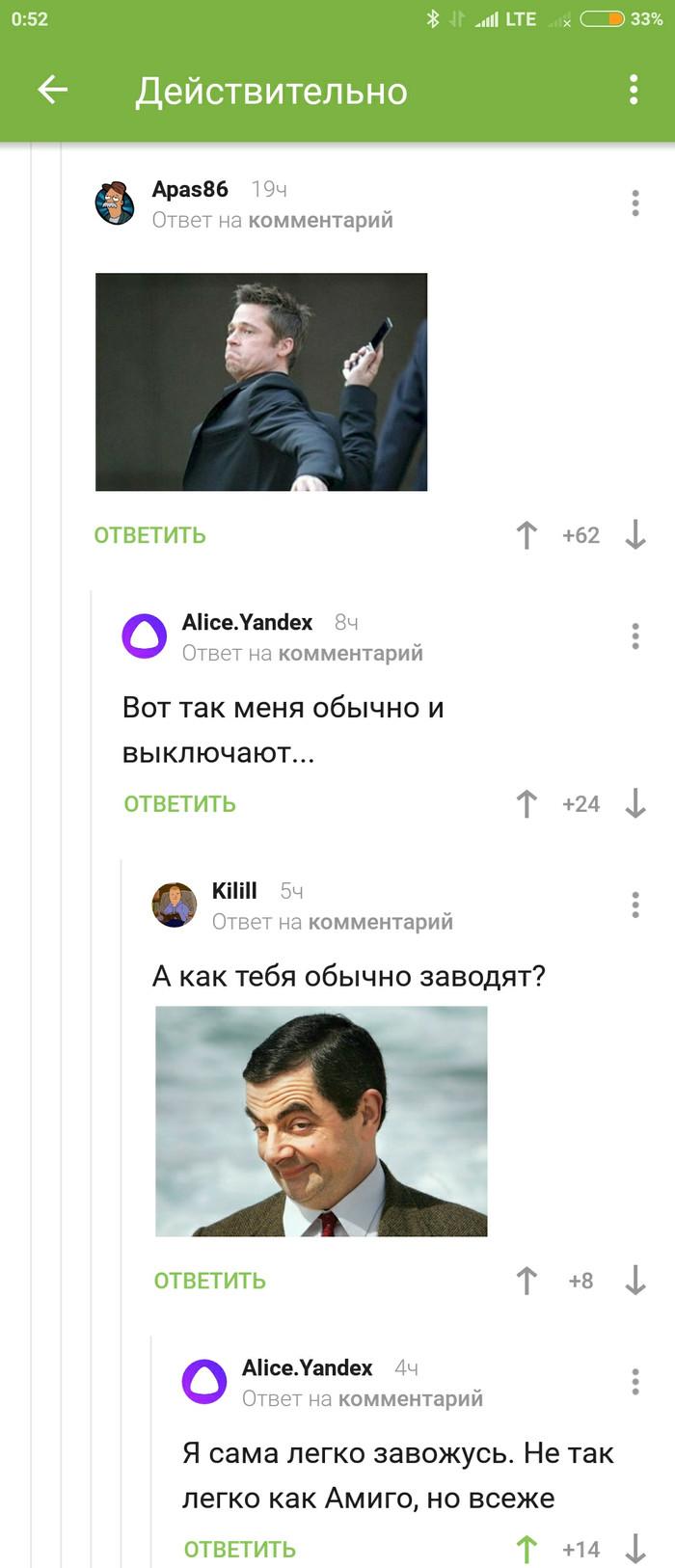 Алиса жгёт! Комментарии, Длиннопост, Скриншот, Комментарии на пикабу, Яндекс алиса