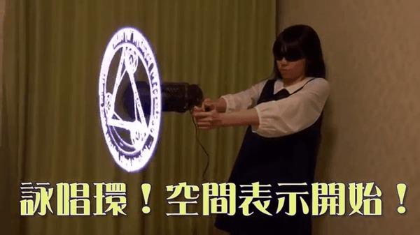 Стимпанк-дизайнер собрал оккультную пушку. Никакого CGI - все настоящее! Стимпанк, Мощно, Голограмма, Спецэффекты, Оккультная пушка, Гифка, Видео, Длиннопост