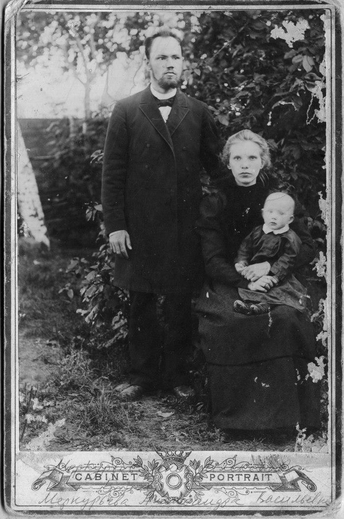 Мои пра-прадед и пра-прабабушка. На руках прабабушка. Фотография, Предки, Черно-Белое фото
