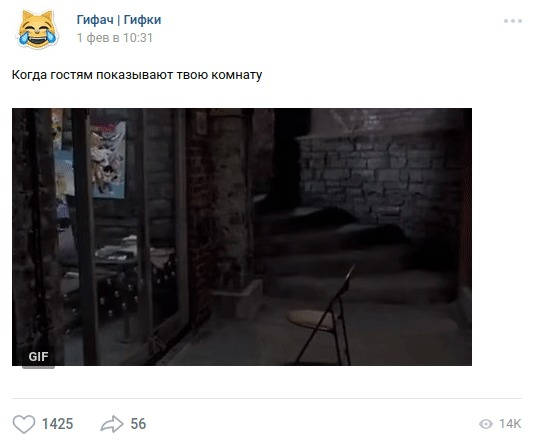 Стучаться нужно! Скриншот, ВКонтакте, Комментарии, My little pony, Дакимакура, Молчание ягнят, Гифка