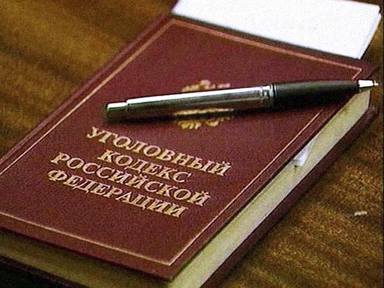 Семья из Башкирии долгие годы принимала Уголовный кодекс за Коран Уголовный кодекс, Коран, Башкортостан