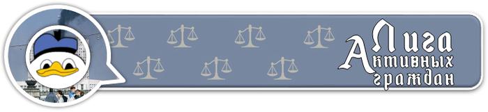 Спросим президента про Хахалеву? Без рейтинга, Елена Хахалева, Коррупция, Краснодар, Суд, Президент, Путин, Сила пикабу, Длиннопост