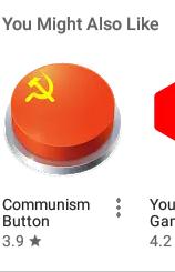 Вам также может понравиться Google Play, Коммунизм