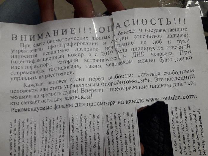 Новосибирск – научный центр России! Наука, Магия, Зомби, Ученые, Новосибирск