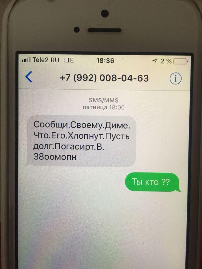 Коллекторы звонят с разных мобильных номеров долги у судебных приставов алтайский край