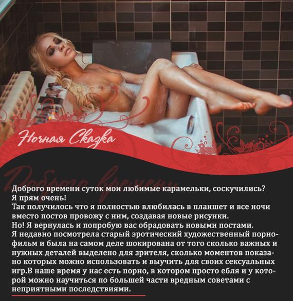 Фото женщин художественный фильм психологический порно артистки