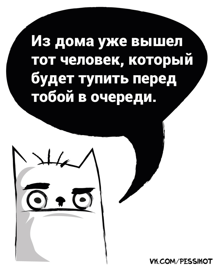 Сексдружба ru